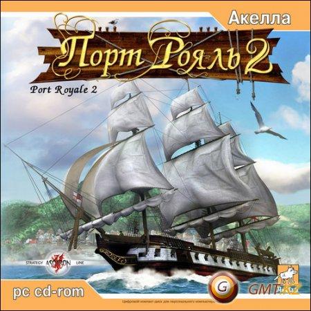 Port Royale 2 (2004/RUS/Лицензия)