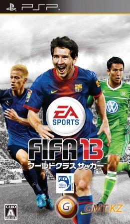 FIFA 13 (2012/RUS/ISO)