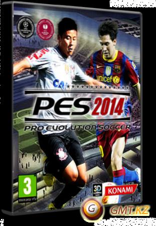 Pro Evolution Soccer 2014 Official Teaser Trailer (2013/HD-DVD)
