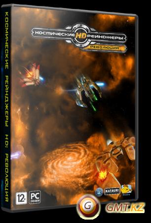 Космические рейнджеры HD: Революция / Space Rangers HD: A War Apart (2019/RUS/ENG/GOG)