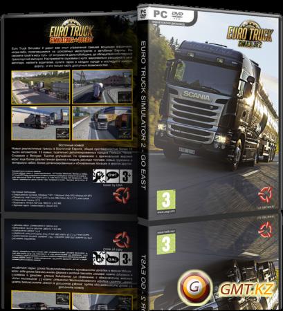 Euro Truck Simulator 2 v.1.33.2s + 65 DLC (2013/RUS/ENG/RePack от Механики)