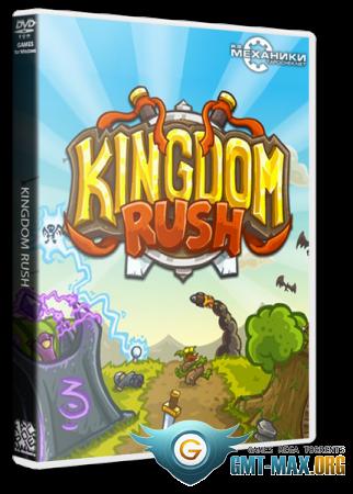 Kingdom Rush (2014/RUS/ENG/RePack от R.G. Механики)
