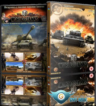 Мир Танков / World of Tanks v.1.14.1.0.1030 (2014/RUS/Лицензия)