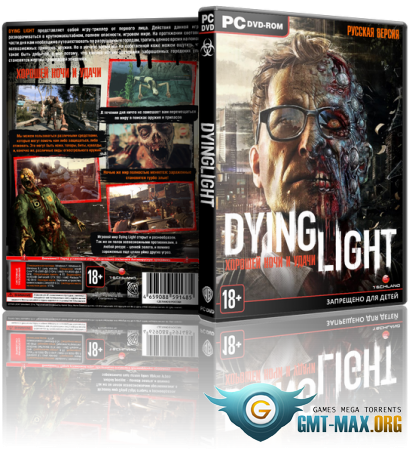 Dying Light The Following Platinum Edition v.1.45.0 (2016/RUS/ENG/GOG)