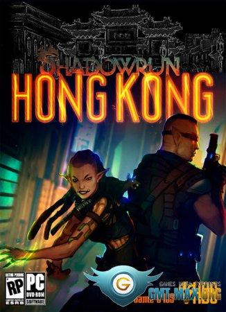 Shadowrun: Hong Kong Русификатор (2017/Любительский/Текст)