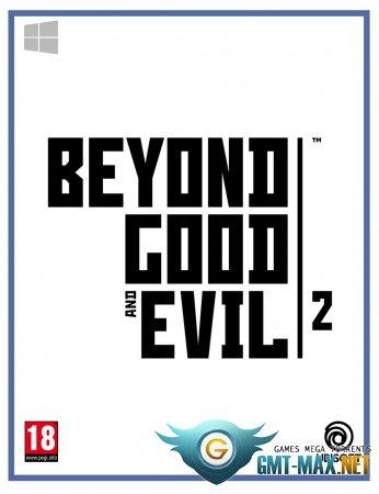 Beyond Good & Evil 2 (2021)