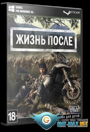 Days Gone на ПК / PC v.1.06 (2021/RUS/ENG/RePack)